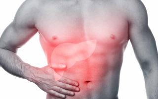 Боль в области печени: причины и лечение